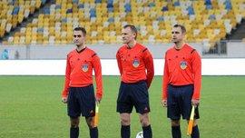 Українська бригада арбітрів отримала призначенння на матч відбору до Євро-2019 (U-21)