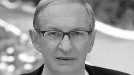 В Киеве проходит церемония прощания с Олегом Базилевичем