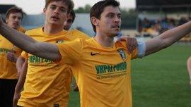 Двоє гравців Олександрії не зіграють проти Карпат