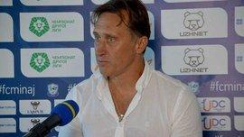 Тренер Миная Харковщенко: Мы не боимся Динамо