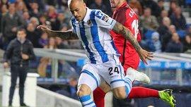 Реал Сосьєдад – Севілья – 0:0 – відеоогляд матчу