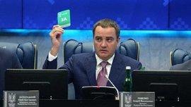 Павелко подозревается в уголовных делах по трем статьям