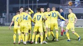 Україна U-21 – Грузія U-21: пряма трансляція матчу