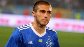 Динамо сняло Цитаишвили из заявки УПЛ