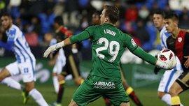 Лунін вийде у старті Леганеса на матч Кубка Іспанії