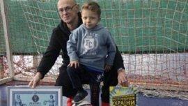 5-летний парень из Луцка стал самым низким вратарем в Украине – он мечтает играть за Ювентус