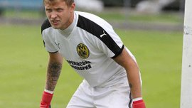 Вратарь Руха Дяченко завершил карьеру – ему всего 24 года