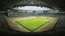 Украина – Сербия: матч отбора к Евро-2020 состоится во Львове, – ТаТоТаке