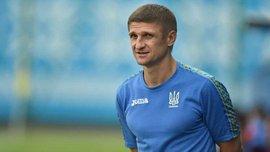 Езерский: Хочу развеять слухи, что я могу возглавить молодежную сборную Украины