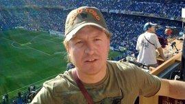 Босянок: Мне непонятно, почему у Динамо пока нет нового клубного стадиона