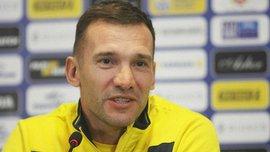 Шевченко объяснил, почему старт отбора к Евро-2020 будет трудным для сборной Украины