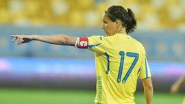"""""""Зарабатываю немного больше, чем продавец"""", – лучшая футболистка Украины"""