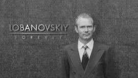 Несенюк: Нам варто постійно доповнювати міф про Лобановського