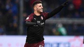 Сампдория – Милан – 0:2 – видео голов и обзор матча