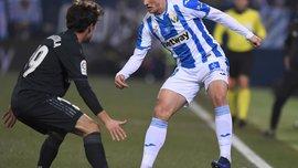 Леганес – Реал – 1:0 – відео гола та огляд матчу