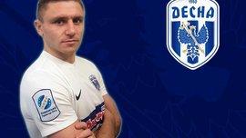 Сергійчук став гравцем Десни