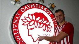 Соперник Динамо Олимпиакос подписал опытного защитника