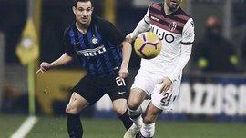 Интер – Болонья – 0:1 – видео гола и обзор матча