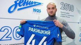 Ракицький говорить про мешканців Санкт-Петербурга, як про найпристойніших людей, – російський коментатор Орлов