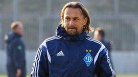 Тренер Динамо U-19 Костюк рассказал о подготовке к матчу с Ювентусом в Юношеской лиге УЕФА