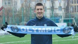 Олімпік підписав голкіпера з Косова