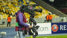 УПЛ анонсировала тендер на использование медиа-прав чемпионата Украины