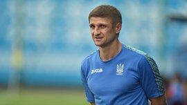 Езерский определил состав сборной Украины U-17 для отбора на Евро-2019