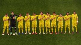 Украина U-19 разгромила Бельгию, но не квалифицировалась в финальный турнир Евро-2019