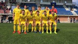 Сборная Украины U-17 уступила Испании и не смогла выйти в финальную часть Евро-2019