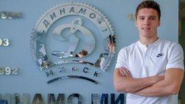 Белоног перешел в Динамо Минск