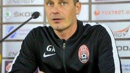 Ингулец – Заря: Грицай прокомментировал вылет луганчан из Кубка Украины