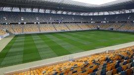 На Арені Львів змінили газон – збірна України прийматиме там Сербію та Люксембург