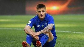 Русин получил травму и покинул расположение молодежной сборной Украины