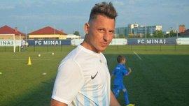 Кобін прокоментував своє призначення на посаду головного тренера Миная