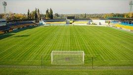 УЄФА проінспектував стадіон Олександрії перед матчами Ліги Європи – Арена Львів може стати альтернативою