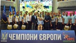 УАФ відзначила дефлімпійську збірну України, яка стала чемпіоном Європи