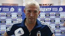 Косирін заявив про готовність поновити кар'єру футболіста