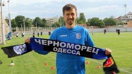 Черноморец подписал Безотосного и Ярошенко – оба ранее играли в одесской команде