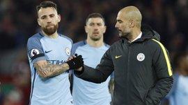 Отаменди останется в Манчестер Сити