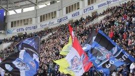 Чорноморець конфліктує з власними вболівальниками – клуб закрив фан-сектор та відмінив пільгові квитки