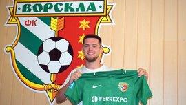 Ворскла підписала нападника молодіжної збірної Албанії