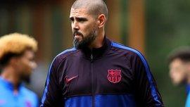 Вальдес відмовився виводити Барселону U-19 на матч у товариському турнірі