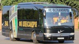 Олександрія організовує безкоштовний автобус на матч Ліги Європи