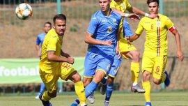 Збірна України U-19 поступилась Румунії у спарингу
