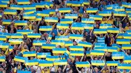 Україна – Нігерія: вболівальники на Дніпро-Арені вивісили банер, присвячений Коломойському