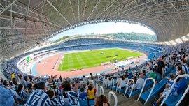 Реал Сосьедад изменил название своего стадиона