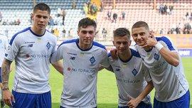 Динамо дозаявило Шапаренко, Миколенко и еще нескольких игроков на Лигу Европы