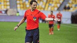 Ингулец – Карпаты обслужит Балакин: судейские назначения на матчи Кубка Украины