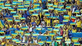 Україна – Португалія: УАФ анулює підроблені квитки на матч відбору до Євро-2020