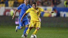 Румыния U-21 – Украина U-21 – 3:0 – видео голов и обзор матча